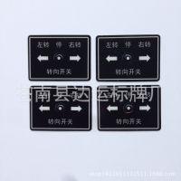 供应PVC标牌印刷、标牌制作、警示牌制作