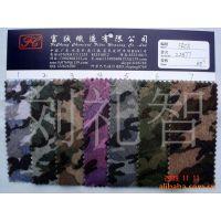 ¥36/码马毛植迷彩纹人造马毛皮面料现货图箱袋料化纤底斜纹布底