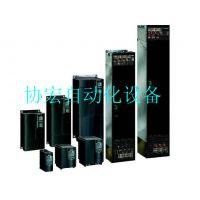 MicroMaster430 西门子变频器 功率范围7.5kW至250kW 变频器维修