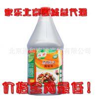 【北京区域代理】家乐黑胡椒汁2.3kg桶 牛排烧烤必备 必胜客必用