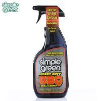美国Simple Green抽油烟机清洗剂去油污净厨房清洁剂