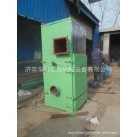 供应 脉冲式滤筒除尘器   型煤压球机专用除尘器 排放无明显粉尘