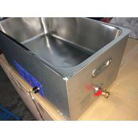 工业五金件超声波清洗设备