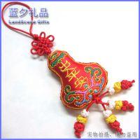 中国结小挂件 汽车后视镜挂饰品 刺绣葫芦 香包挂件