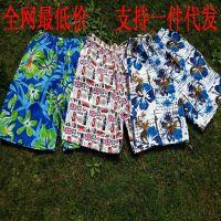 厂家直销2015夏季新款男士优质桃皮绒沙滩裤男式大码休闲运动短裤