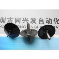A8417333 厂家批发SONY黑材AF05021F1吸嘴