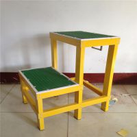 辽阳县绝缘高低凳 台面为50*50cm,高度为50cm