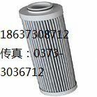 冲洗滤芯DP6SH201EA01V/F