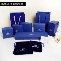 湖南长沙施华洛世奇包装盒厂家 施华洛项链盒供应商13246893327