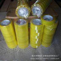 【批发】 45*100封箱黄胶带 淘宝印字胶带 透明胶带 可订做