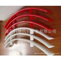 供应 垂直轴风力发电叶片 风能叶片 风力发电机组叶片