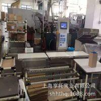 重量分选机电子秤厂家直销 制药厂专用称重分选秤 现货包邮