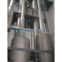 双效降膜蒸发器|蒸发浓缩器|i浓缩器