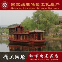 安徽16米景观画舫哪里有 楚风出售大型画舫船 旅游观光船 公园游船 休闲木船