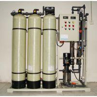 供应河南许昌禹州1吨小型反渗透纯水设备、工业反渗透设备、