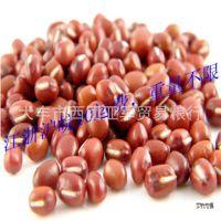 供应 2014年产五谷杂粮红小豆 赤豆 颗粒饱满有机红小豆 大量批发