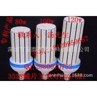 上市LED玉米灯鳍片配件套件外壳玉米灯外壳  3528灯珠走廊灯外壳
