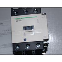 施耐德LC1D65M7C/LC1D95F7C交流接触器