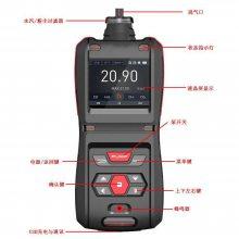精度2%FS、量程0-1000ppm、分辨率:0.1ppm乙醇酒精检测仪TD500-SH-C2H6O