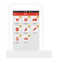 中山市日用品超市分销库存管理软件 小公司大管理 老客户成功案例分析