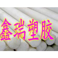 供应进口PBT板材 白色PET饱和聚酯板 黑色热塑性聚酯塑料板/棒