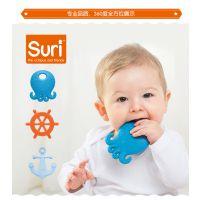 美国进口Mayapple baby Suri宝宝婴儿磨牙玩具牙胶