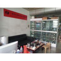 上海范信机电设备有限公司