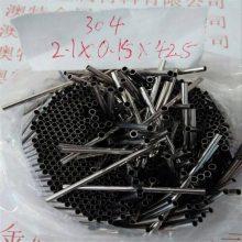 佛山厂家供应SUS304不锈钢毛细管8*0.6