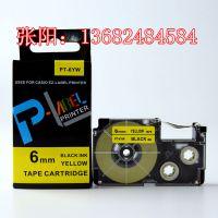 供应casio标签机kl-8800色带XR-12RD1