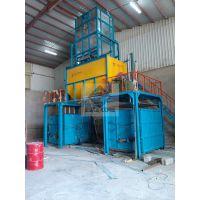 供应海绵再生机(蒸汽装置)发泡箱模具|艾立克再生海绵机械设备专用