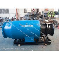 优质潜水轴流泵价格-天津奥特泵业为您服务