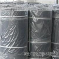型号齐全 聚乙烯管材电热熔焊接电热熔套 广安化工优质生产
