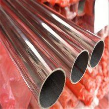 供应30*45*1.5不锈钢方管|45*30矩形管多少钱一根 多少元/吨