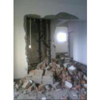 南京去哪找房屋拆除砸墙装修工?承接室内各种砸地砖,楼梯切割拆除,路面开沟破碎