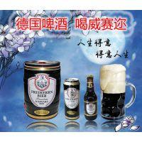 德国威赛迩黑啤,黄啤,白啤,原浆啤酒,瓶装全国招商代理