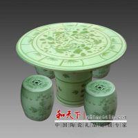 和艺陶瓷桌凳套装 手绘青花山水象棋盘 户外瓷桌子瓷凳子