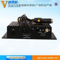 威泰科优质供应 3G 车载录像机 4路SD卡车载监控系统 网络车载录像机