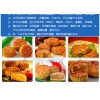 小型月饼机 东莞月饼机 月饼包馅机价格 五仁月饼机 月饼机生产线