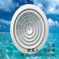 兴江润供应 圆形铝合金散流器风口
