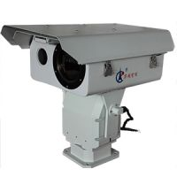 华网智能HW-RCX-1560B红外热成像仪