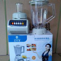 迈科顿多功能营养料理机价格 家用多功能榨汁机豆浆机干磨机 火爆小家电