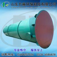 方赫环保 uasb厌氧反应器 污水处理设备