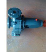 清水离心泵型号,清水离心泵,忆华水泵