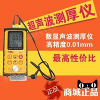 希玛 AR860 1.0-300mm超声波测厚仪 金属厚度测量仪厚度仪测厚