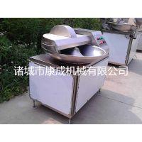 不锈钢斩拌机包子馅料变频斩拌机康成高速斩切机生产厂家