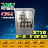 NFC9121/ON顶灯 海洋王NFC9121/ON顶灯