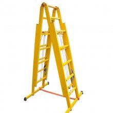 4米绝缘人字升降梯双面伸缩梯玻璃钢220KV全绝缘升降梯派祥厂家直销