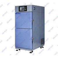 二厢式冷热冲击试验箱 东莞环瑞测试厂家生产