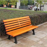 裕凯隆(图)|公园椅子塑木|公园椅子