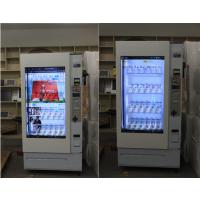 透明冷藏柜冰霜冰柜LED高亮LCD透明显示屏保鲜冷藏设备